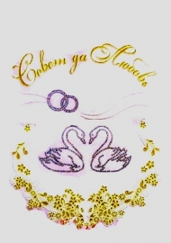 рушник белый свадебный со стразами