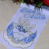 Рушник голубой,золотистый с голубями и ажурным краем 150*40см габардин 000646