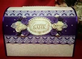 """Семейный банк фиолетовый """" Цветочный"""" 02907"""