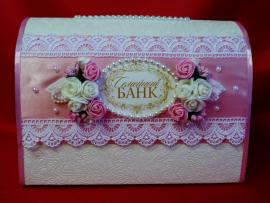 """Семейный банк на свадьбу розовый,  """"Цветочная"""" 01587"""