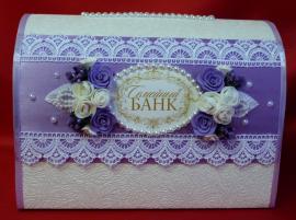 """Семейный банк  сиреневый """" Цветочный""""  004218"""