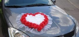 сердце на машину красное, белое купить