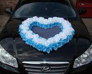 украшение на машину бело-голубое