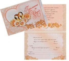 свадебные приглашения персиковые фото