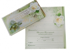 зеленая свадьба аксессуары купить