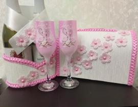 Свадебный набор розовый 4 элемента СУПЕРЭКОНОМ 001252