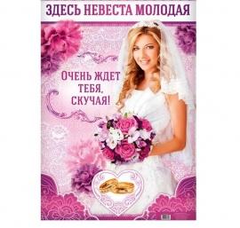 свадебный плакат фиолетовый, фуксия  фото