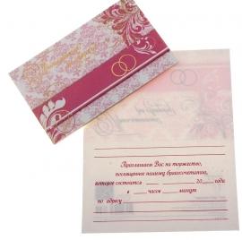 бордовая свадьба свадебное приглашение