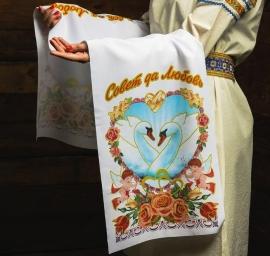 свадебный рушник лебеди в сердце купить
