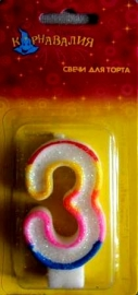 цифры свечи на торт, свечи цифры на торт, свеча на торт 3