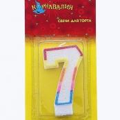 цифра свеча семь, цифра свеча 7, свеча цифра семь