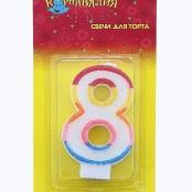 свеча цифра 8, свеча цифра восемь