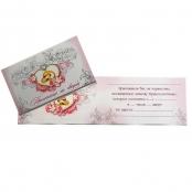 комплект приглашений и банкетных карточек фото