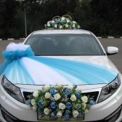 синий голубой комплект на машину купить