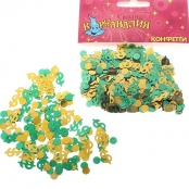 конфетти монетки