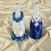 костмы на шампанское синие фото сеголня 11:36