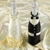 костюмы на шампанское айвори купить сегодня 10:18