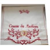 свадебный рушник вышитый натуральный лен