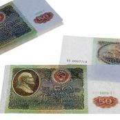 деньги ссср сувенирные