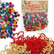 конфетти на свадьбу купить