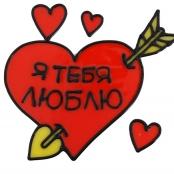 сердце - наклейка на стекло