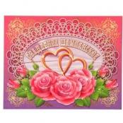 наклейки на свадебное шампанское розово-сиреневые фото