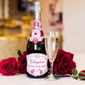 аукционное свадебное шампанское наклейки красные