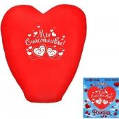 красный фонарик сердце мы счастливы