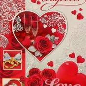 плакат на свадьбу красно-белый фото sale-svadba.ru