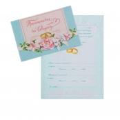 свадбное приглашение голубое с орхидеями и розами