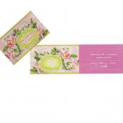 приглашение на свадьбу розово-мятное с лилиями