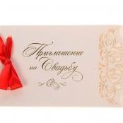 коралловые приглашения на свадьбу фото