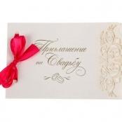 малиновые свадебные приглашения фото