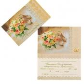 свадебный пригласительный персиковый фото