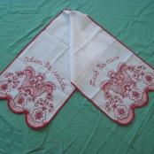 вышитый рушник, свадебные рушники