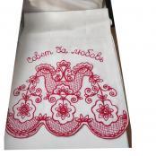 вышитый свадебный льняной рушник пирога счастья
