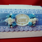 семейный банк голубой фото