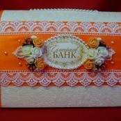 семейный банк оранжевый купить