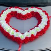 сердце на машину