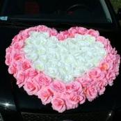 сердце на машину купить