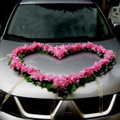сердце на машину ярко-розовое купить