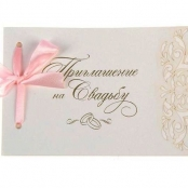 свадебный пригласительный с розовым бантиком фото