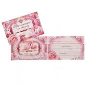 розовое свадебное приглашение