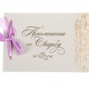свадебное приглашение сиреневое фото