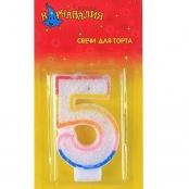 цифра свеча пять, свеча цифра на торт пять