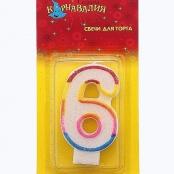 цифра свеча шесть, свеча цифра 6