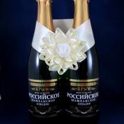 украшение на шампанское белый айвори фото