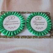 зеленые свидетели на свадьбу