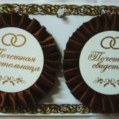 значки свидетелям коричневые шоколадные фото