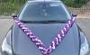 лента на машину фиолетовый-белый